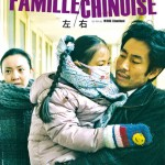 Une Famille chinoise (Zuo You) de Wang Xiaoshuai (2008)