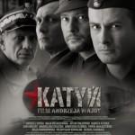 Katyn d'Andrzej Wajda (2008)