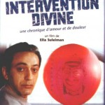 Intervention Divine (Yadon ilaheyya) d'Elia Suleiman (2002)