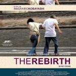 The Rebirth (Ai No Yokan) de Masahiro Kobayashi (2007)