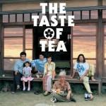 The Taste of tea (Cha No Aji) de Katsuhito Ishii