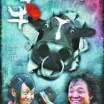 Cow (Dou Niu) de Guan Hu (2009)