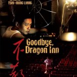 Goodbye, Dragon Inn (Bu san) de Tsai Ming-liang (2003)