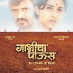 Maudite pluie ! (Gabhricha Paus) de Satish Manwar (2010)