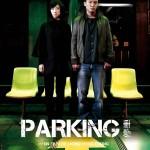 Parking (Ting Che) de Chung Mong-hong (2008)