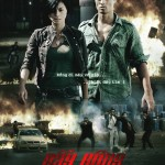 Clash (Bay Rong) de Le Thanh Son (2009)
