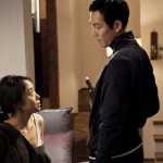The Housemaid de ImSang-soo (2010)