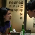 Ha Ha Ha de Hong Sang-soo (2010)