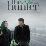 [The Hunter] Interview avec le réalisateur Rafi Pitts
