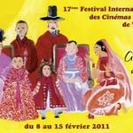 Palmarès du 17e festival des Cinémas d'Asie de Vesoul