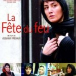 La Fête du feu (Chahar shanbeh souri) de Ashgar Farhadi (2006)