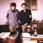 L'Arirang de Kuro (Kuro Arirang) de Park Chong-won (1989)