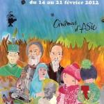 Présentation du 18e Festival International des Cinémas d'Asie de Vesoul 2012