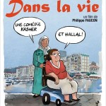 Dans la vie de Philippe Faucon (2008)
