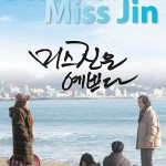 Beautiful Miss Jin (Misseu Jineun Yeobbeuda) de Jang Hee-chul (2011)