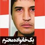 Une famille respectable (Yek khanévadéh-e Mohtaram) de Massoud Bakhshi (2012)