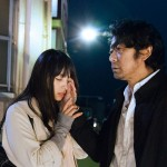 Vers la lumière de Naomi Kawase (2017)