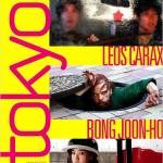 Tokyo ! de Michel Gondry, Leos Carax et Bong Joon-Ho (2008)