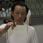 Here de Ho Tzu Nyen (2009)