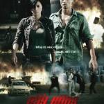 Clash (Bay Rong) de Le Thanh Son (2009)