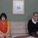 Voyage avec Haru (Haru Tono Tabi) de Masahiro Kobayashi