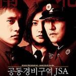 Joint Security Area (Gongdong gyeongbi guyeok JSA) de Park Chan-wook (2000)