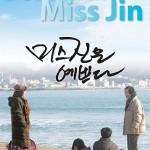 Beautiful Miss Jin (Misseu Jineun Yeobbeuda) de Jang Hee-chul (2011)