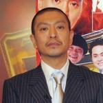 [Saya Zamuraï] Interview avec le réalisateur Hitoshi Matsumoto