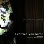 I Carried you home (Padang besar) de Tongpong Chantarangkul (2011)