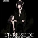 L'Ivresse de l'argent de Im Sang-soo (2012)