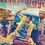 Gangs of Wasseypur – 1ère partie de Anurag Kashyap (2012)