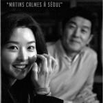 Matins calmes à Séoul (The Day he arrives/Book chon bang hyang) de Hong Sang-soo (2011)